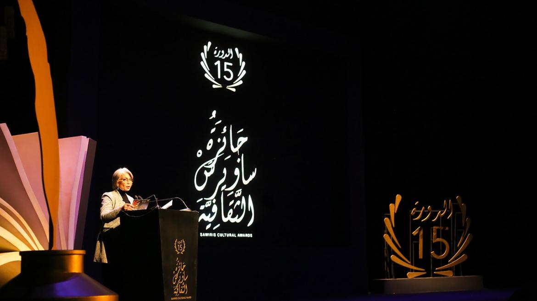 Sawiris Cultural Award 15